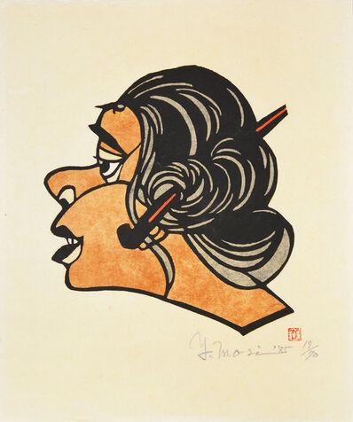 Yoshitoshi Mori, 'Madame of a Gallery', 1985