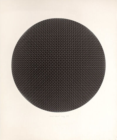 Ludwig Wilding, 'Kreisraster 'Rad-Motiv'', 1967