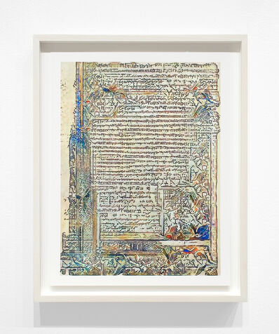 Jason Salavon, 'Narrative Frame (Illuminated Manuscripts 6)', 2019
