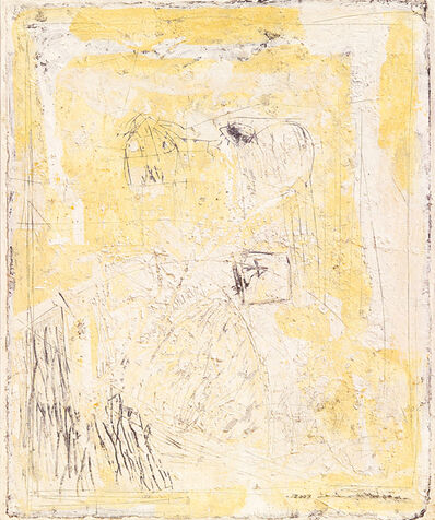 Abdul-Karim Majdal Al-Beik, 'Wall', 2007