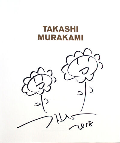 Takashi Murakami, 'Double Flowers drawing', 2018