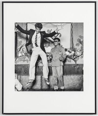 Tseng Kwong Chi, 'Lifeguard Ball Wildwood New Jersey', 1981