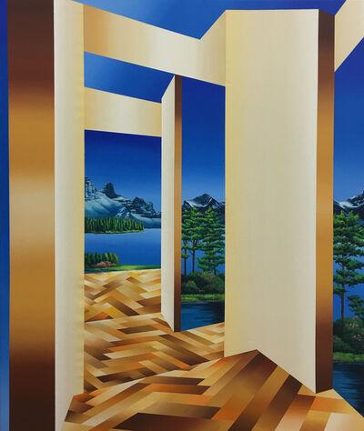 Seo (b.1977), 'Six island', 2016