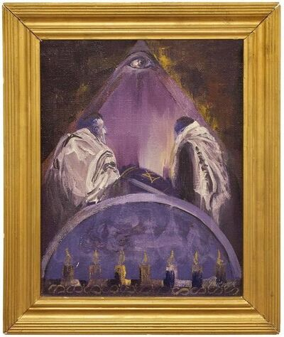 "Teresa Gniewek, 'Kabbalah Judaica Torah Painting ""SWIATTO TORY I"" Synagogue interior', 20th Century"