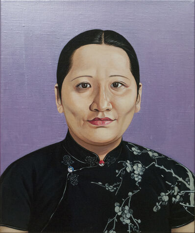 Chen Ching-Yao (陳擎耀), 'First Lady Project- Soong Ching-Ling 宋慶齡', 2016