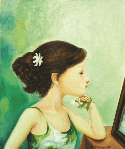 Lin Hairong, 'Summer 夏日', 2014