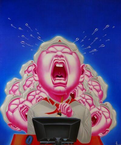 Yin Jun, 'Crying series - Computer', 2013