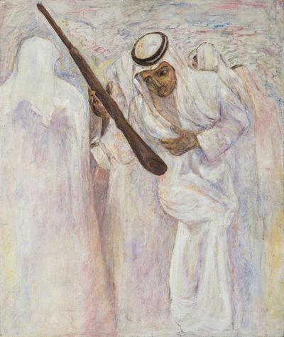 Jassim Zaini, 'Imagining the Ardah Dance / التحيل (الرقصة الشعبية)', 1982