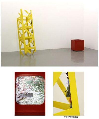 Song Dong & Yin Xiuzhen, 'Chopsticks: Cut 3 (Beam – Chopping Board + Crane Arm BC) ', 2011