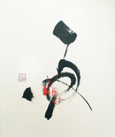 Katherine Xiao, 'With Joy', 2012