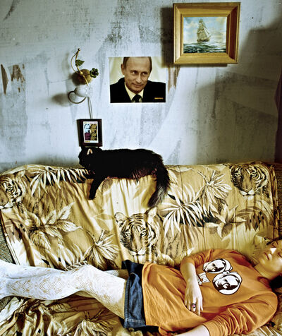 Bela Doka, 'Alina dreaming', 2007