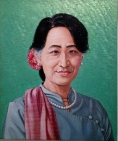 Chen Ching-Yao (陳擎耀), 'First Lady Project- Aung San Suu Kyi', 2016