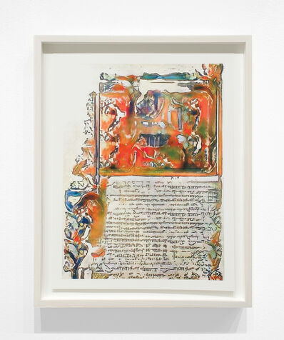 Jason Salavon, 'Narrative Frame (Illuminated Manuscripts 1)', 2019