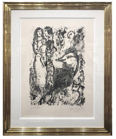 Marc Chagall, 'La Familie au Coq', 1969
