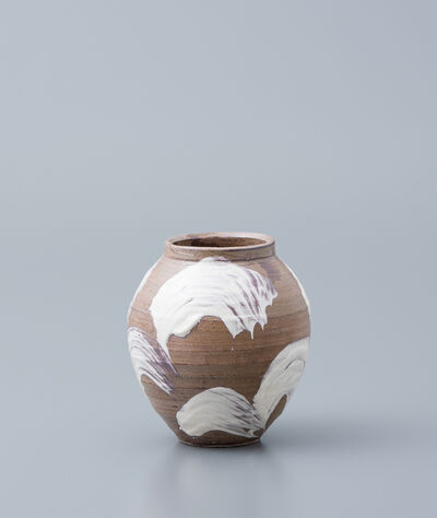Ken Matsuzaki, 'Vase, yohen natural ash glaze with brushwork'