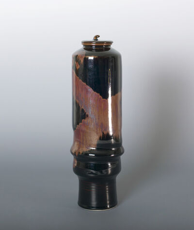 Brother Thomas Bezanson, 'Tall vase, honan tenmoku glaze', n/a