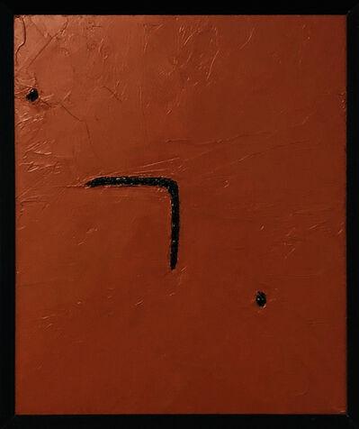 Takeo Yamaguchi, 'Yu', 1975