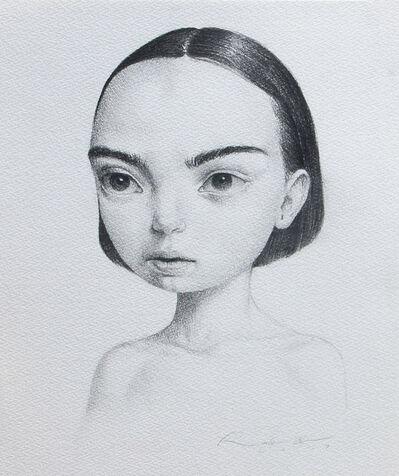 Roby Dwi Antono, 'Alice', 2017