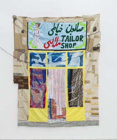 Hangama Amiri, 'Malalai, Tailor Shop', 2020