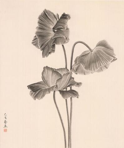 Zhang Yirong 張藝蓉, 'Fairy Trail', ca. 2019