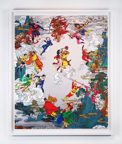 Jacky Tsai, 'The Affair to the East ', 2016