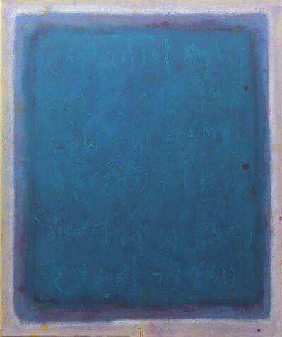 Bernhard Zimmer, 'AWH 182', 2018