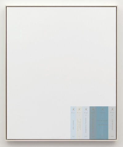 Matthew Brannon, 'Priorities', 2014