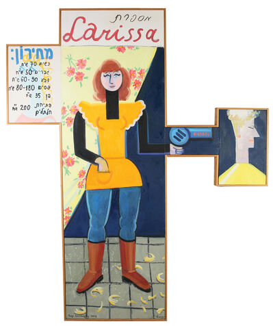 Zoya Cherkassky-Nnadi, 'Larisa', 2012