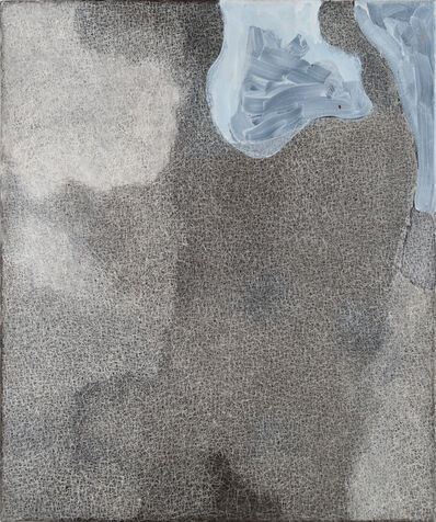 Shi Jindian 师进滇, 'Repetition of Line 2', 2015