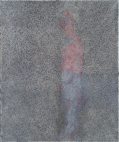 Shi Jindian 师进滇, 'Repetition of Line 8', 2015