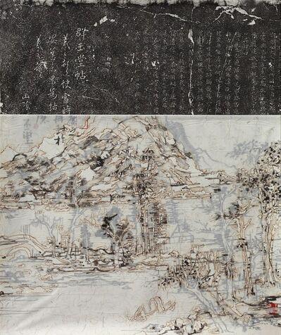 Wang Tiande 王天德, 'Hou Shan No. 14 - MHST087', 2014