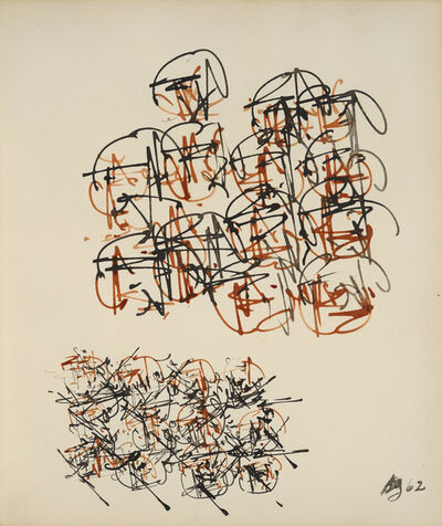 Brion Gysin, 'Sans titre', 1962