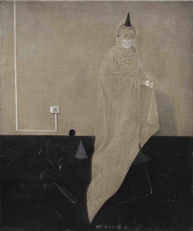 Mi Jie, 'Here I am, standing alone No.18  ', 2014