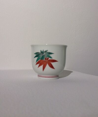 Sakaida Kakiemon XV, 'Nigoshide White Sake Cup with Bamboo Design', 2016