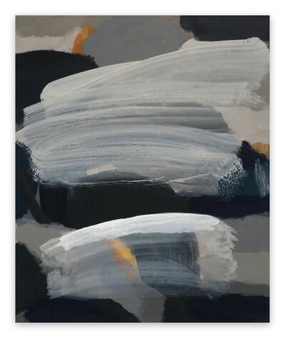 Michael Cusack, 'Monicle', 2017