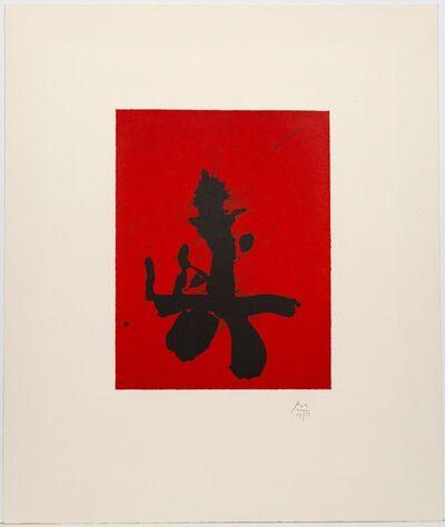 Robert Motherwell, 'Samurai (Octavio Paz Suite)', 1988