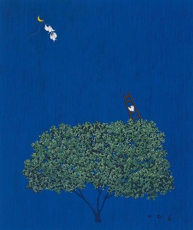 Lee Young Ji (이영지), 'A Return to Your Dream', 2014