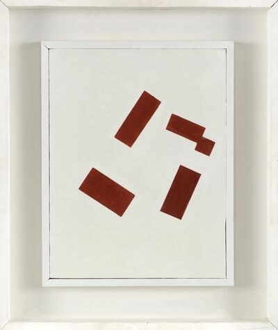 Keith Coventry, 'Ashmole Estate', 1991