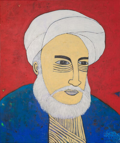 Islam Kamil, 'Pious / التقي', 2018