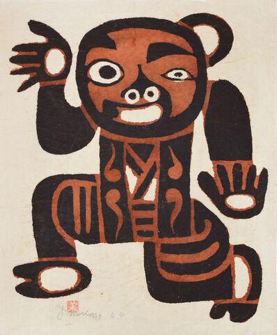 Yoshitoshi Mori, 'Clown ', 1959