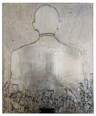 Garry Grant, 'POTUS Farewell Series Limited Edition Silver', 2016-2017