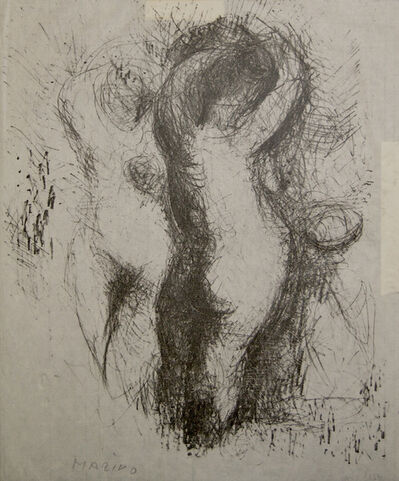 Marino Marini, 'Female Figures III', ca. 1960