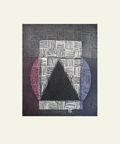 Vicente Rojo, 'Pequeño escenario primitivo', 1932-2019