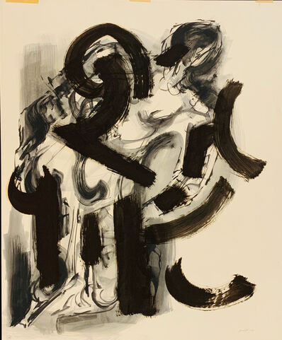 Walter Quirt, 'Untitled (Figure w/Ogee Curves, WQ31)', 1958