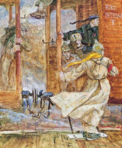 Aleksey Ivanovich Borodin, 'Towards the Congress of the Soviets', 1960