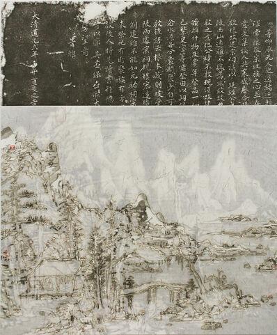 Wang Tiande 王天德, 'HouShan Revolve-No.15-MHST1227', 2015