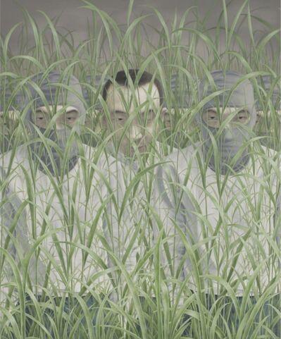 Chen Yu, 'hidden ', 2017-2018