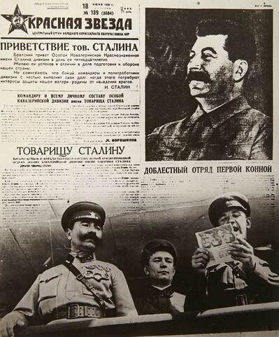 """Varvara Fedorovna Stepanova, '[Photomontage from """"First Cavalry""""]', 1936-37"""