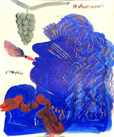 Alekos Fassianos, 'Grapes (ATH)', 2019
