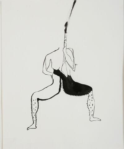 Ofri Cnaani, 'The guard II', 2004
